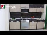 Модульная серия мебели для кухни Рианна