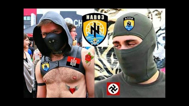 Гламурные фантазии карателя из батальона Навоз или боевые клоуны Киевской хунт ...