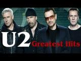 U2 Greatest Hits Album - The Best Of U2