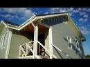 Опыт жизни в каркасном доме. Плюсы и минусы каркасного дома: отзыв владельцев