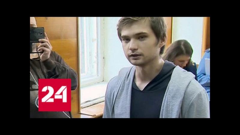 Покемоны в храме блогер Соколовский расценил приговор суда как победу