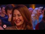 Comedy Club 2016 Андрей Скороход, Демис Карибидис и Марина Кравец