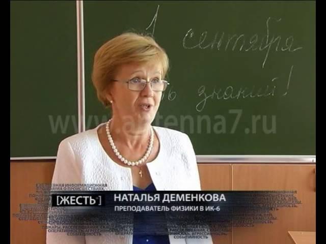Линейка строго режима: омские заключенные сели за парты (ЭКСКЛЮЗИВ)