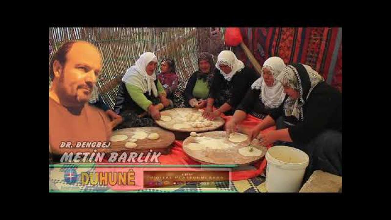 Dengbej, Metin Barlık Duhune - Seçme Kürtçe Uzun Havalar (Stranên Kurdî 2017)