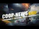 Новая игра от разработчиков Warframe Crackdown 3 выйдет на PC Coop News 148