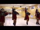 Ансамбль Выше гор Аварский танец Озорные девчата