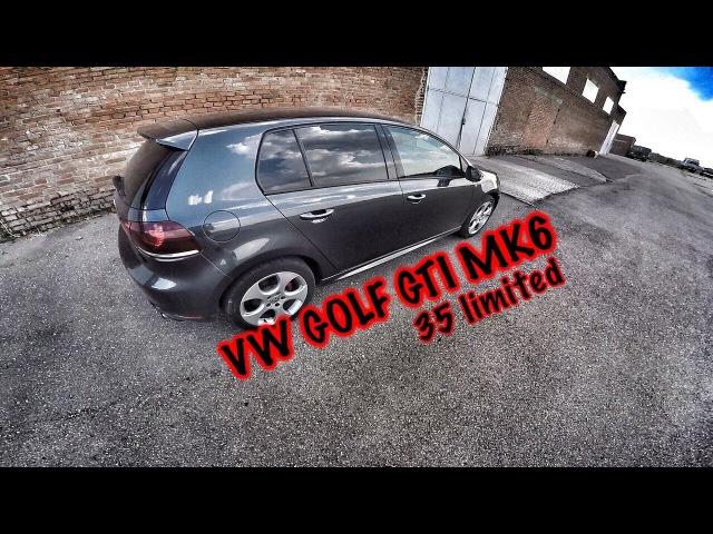 Тест-драйв VW Golf GTI 35 edition шашки с Audi S3