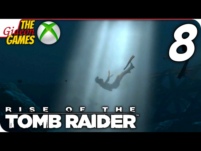 Прохождение Rise of the Tomb Raider на Русском [XBOne] - 8 (Огненный лёд)