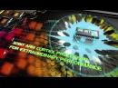 Низкопрофильная механическая клавиатура GAMDIAS HERMES P3 RGB