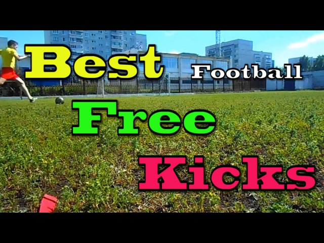 Лучшие Финты Удары Голы 1 ( Футбол ) / Best Free Kicks