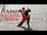 Tango guitar backing track - La cumparsita (with TAB) - Backtrack 4