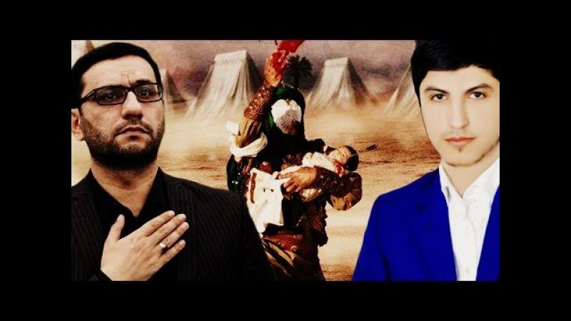 Haci Sahin ve Huseyn Huseyni - Eli Esger haqqinda - yeni 2016-2017