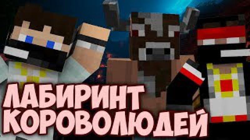 Minecraft [date_a_live 2] 12 - Немножко заблудились :D (Видео с вэбкой)