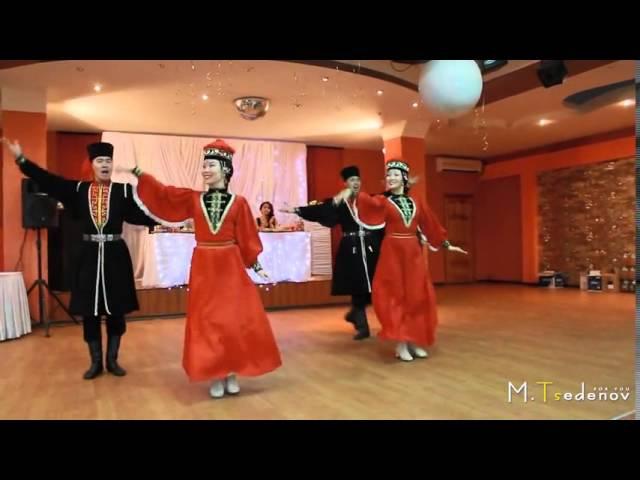 ЧичердыК Калмыцкий Народный танец