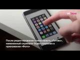 7 крутых нововведений iOS 11