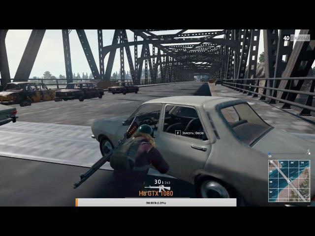Засада на мосту.