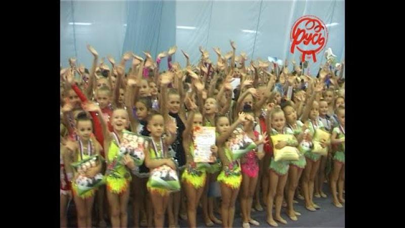 Соревнования юных гимнасток ОФСОО Русь 2016 Закрытие