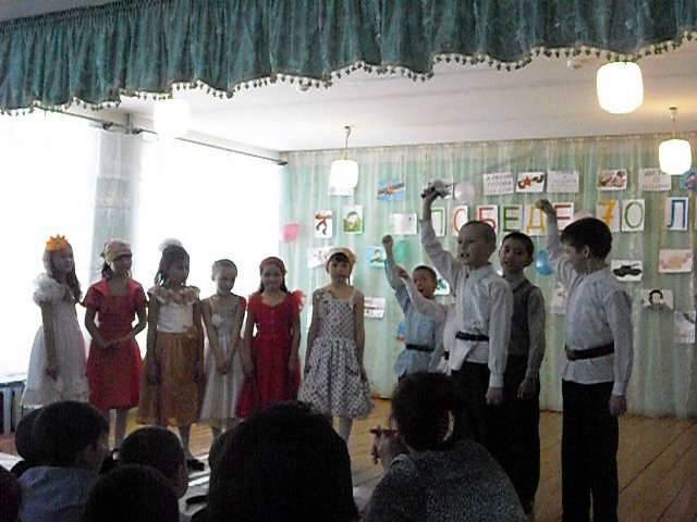4 класс МБОУ СОШ с. Никифарово кл рук Саяхова А.А.