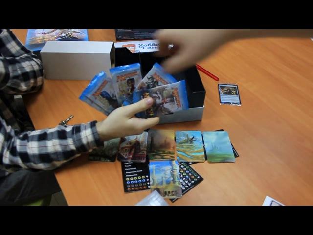 GiftBox Каладеш Magic The Gathering - что же внутри?
