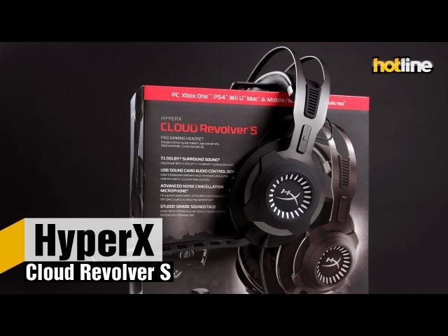 HyperX Cloud Revolver S — обзор игровой гарнитуры