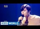 Kim Dongjun - You Outside My Door | 김동준 - 문 밖에 있는 그대 [Immortal Songs 2 / 2016.10.15]