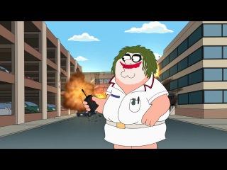 Питер Гриффин - джокер Family Guy