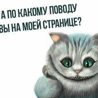 Наиль Кучаев