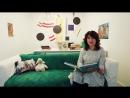 Елена Батинова читает сказку В. Одоевского Городок в табакерке Араму Д.