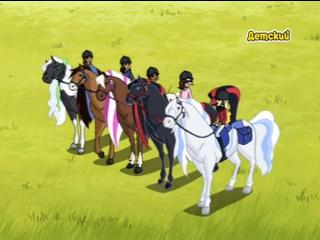 Лошадки Серия 13