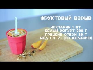 Фитнес-мороженое. Полезный и низкокалорийный десерт