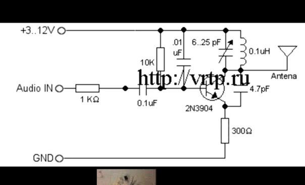 Аудио трансмиттер своими руками