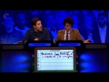 The Big Fat Quiz Of The Year 2016
