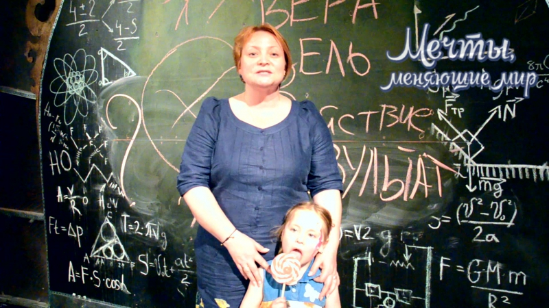 Звезда сериала Интерны Светлана Пермякова посетила наше шоу