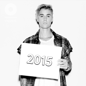 Ностальгия: 2015