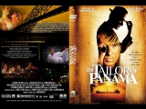 The.Tailor.Of.Panama.2001.John Boorman-- Pierce Brosnan, Geoffrey Rush, Daniel Radcliffe, Jamie Lee Curtis, Catherine McCormack