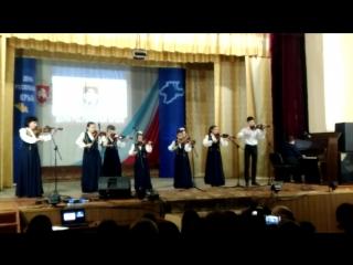 Ильяс Бахшиш в исполнении ансамбля скрипачей