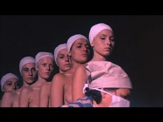 Женщины, депортированные в спецотделение СС / Le deportate della sezione speciale SS (1976)