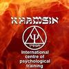 Международный центр психотренинга Хамсин