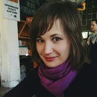 Лизавета Сапетина