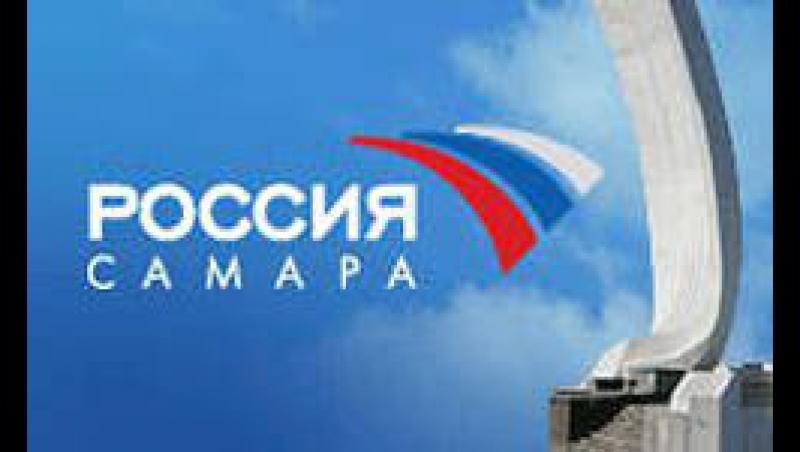 Переход вещания с России-1 на ГТРК Самара (28.03.2017)
