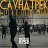 Brutto Kaspiysky
