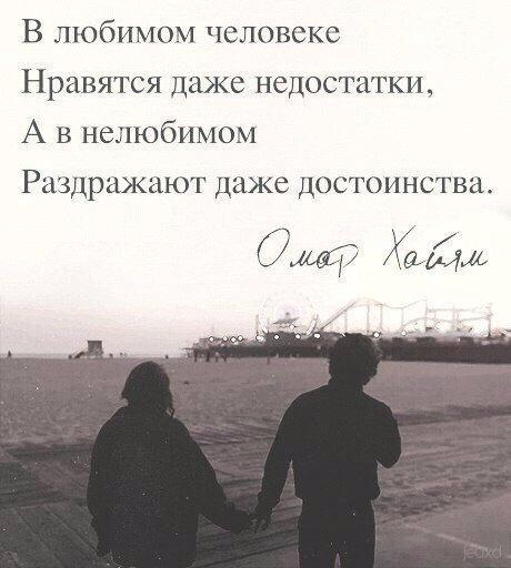 Фото №456255537 со страницы Ивана Боровского