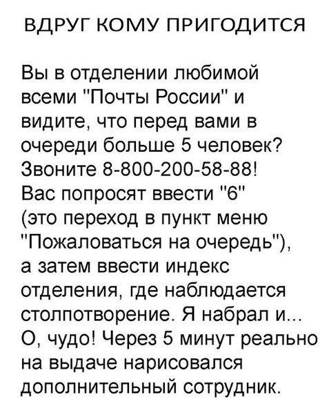 Фото №456255609 со страницы Ивана Боровского