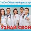 Вместе против СПИДа