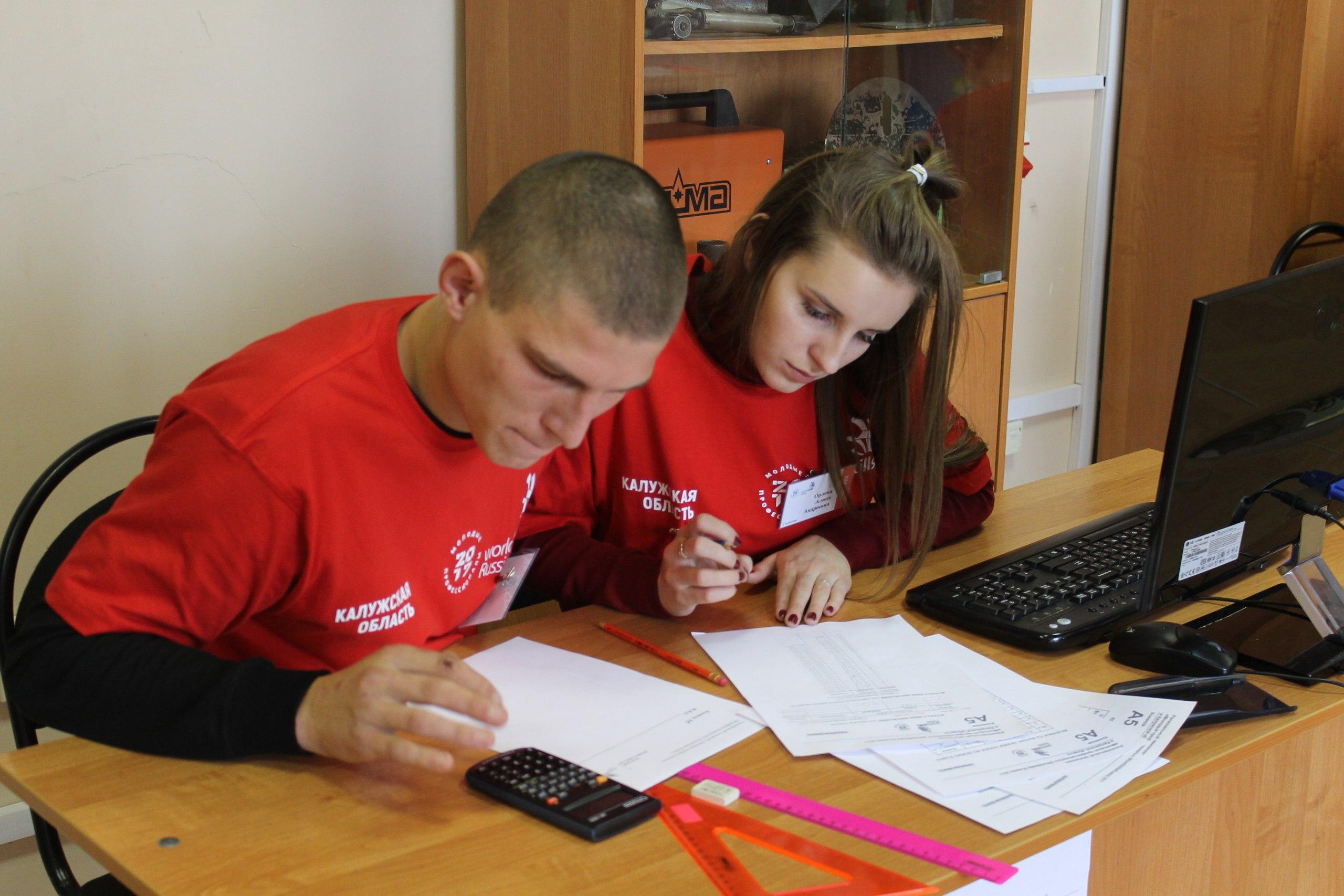ВКурской области пройдёт чемпионат «Молодые профессионалы»