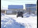 Жители села Подстепное живут в опасной близости от аэропорта Уральска