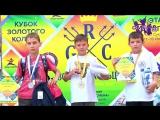 Второй день открытого Всероссийского турнира по плаванию «Кубок золотого кольца» в ВДЦ «Смена»