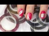 Все о ленте для дизайна ногтей + маникюр!