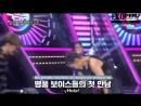 """SUB ESP 17/07/09 Fantastic Duo, ensayo de """"Tengo un amor"""" – 'Voz miel' Chen de EXO y Lee Eumi"""