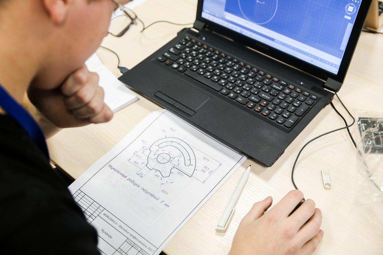 Задание по компетенции Лазерные технологии на отборочном туре WorldSkills Russia